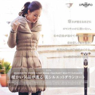 ☆暖かい気品が薫る・美シルエットダウンコート☆「D176」