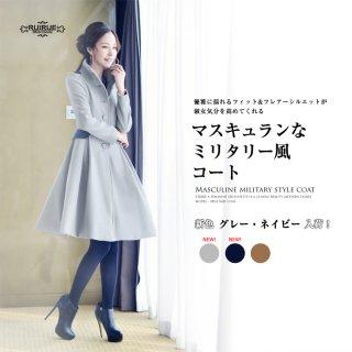 フェミニンな品格を醸し出す 現代貴婦人モ−ドマスキュランなミリタリー風コート「K118」