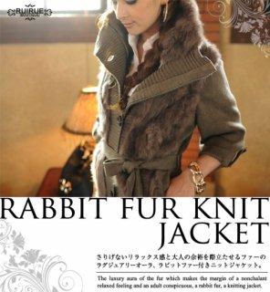 ラビットファー付きニットジャケット☆ 「RF107」