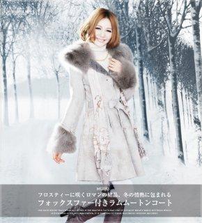 フロスティーに咲くロマンの結晶、冬の情熱に包まれるフォックスファー「MU183」【送料無料】