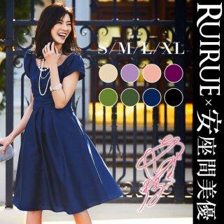 \ 安座間美優 着用 /足長効果抜群スタイル美人の幸福ワンピースドレス「U165」