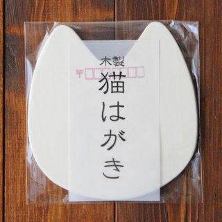 木製 猫はがき(顔)13.CATS.WORKSオリジナル