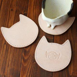 ヌメ革 手縫い 猫型コースター