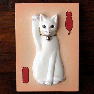 壁掛け招き猫のお手製髭入れキット 13.CATS.WORKS×YO-CO