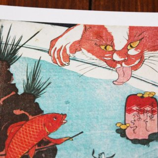 ●歌川国芳● 金魚づくし百ものがたり ポストカード