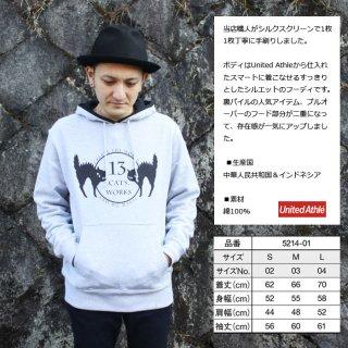 フーディ/パーカー(ロゴ)-シルクスクリーン-13.CATS.WORKSオリジナル