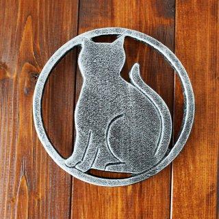 猫 金属製 鍋敷き