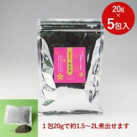 新パッケージ!【煮出用】あま茶ブレンドティーパック