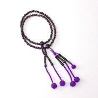 日蓮宗 法華八寸 紫檀共仕立念珠 かがり梵天房 古代紫(T-10)