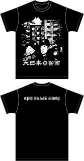 大日本卍警察 T-SHIRTS
