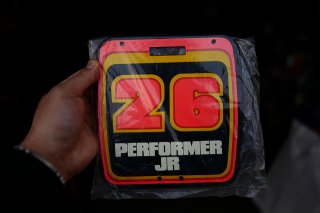 VINTAGE NOS PERFORMER JR NUMBER PLATE