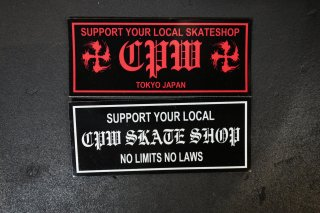 SUPPORT LOCAL REFLECTIVE STICKER