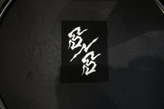 S/S CLOTH PATCH