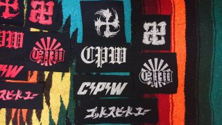 CPW CLOTH PATCH SET OF 6 (反射バージョン)