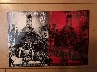 横堀大鉄塔 RED/BLACK SET
