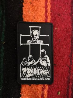 SKULL SKATES GAS MASK PATCH