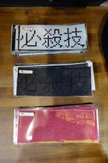 16BIT 必殺技 STICKER BY YTR★