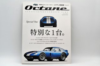 Octane 2015 SUMMER Vol10