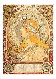 ミュシャ「黄道十二宮」 アートプリントポスター