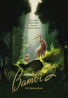 バンビ 2 ポスター