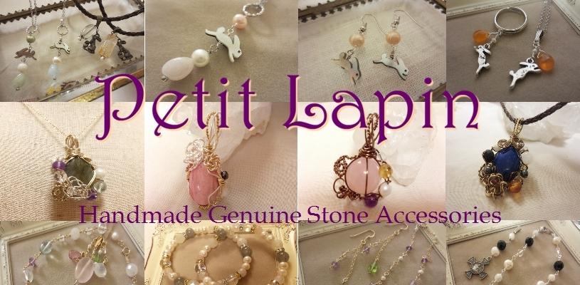 天然石アクセサリー&オルゴナイト Petit Lapin