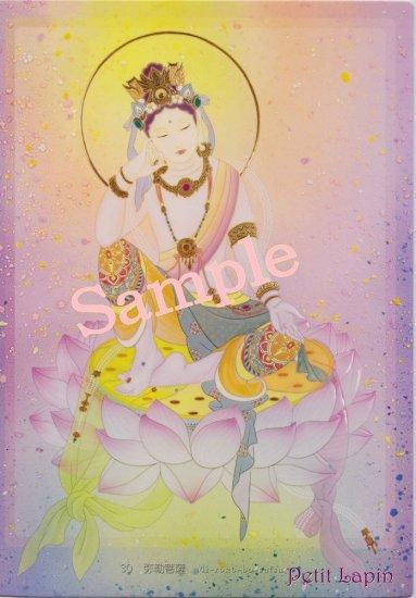 観音力カード 30弥勒菩薩