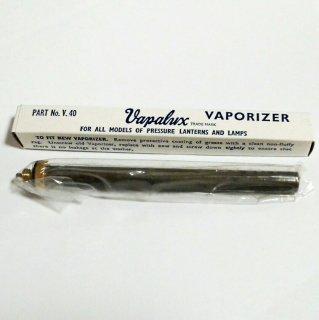 韓国製★ヴァポライザー 新品 Vapalux ヴェイパラックス M320