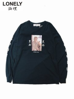 【LONELY論理×BLACK RAIN (ロンリー論理×ブラックレイン)】 LONELY KT LONG SLEEVE L/S TEE (長袖Tシャツ)
