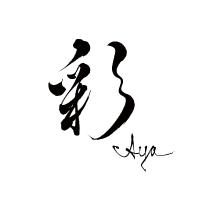 和スタイルのお花屋さん-彩 Aya