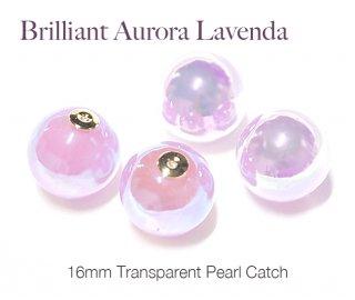 2個(1ペア)Brilliant Aurora Lavendaオーロララベンダーキャンディーカラー16mmピアスキャッチ