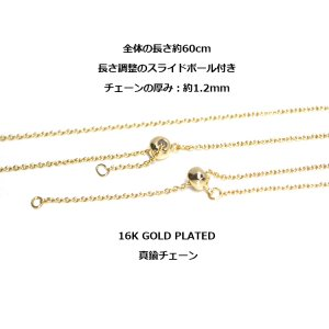 【4本入り】留め具含め約42.3cm(厚み約1mm)ゴールドネックレスチェーン