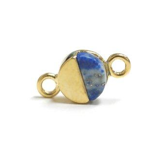 【2個入り】1点もの〜天然石ラピスラズリ(lapis lazuli)プチ円形ゴールドコネクター