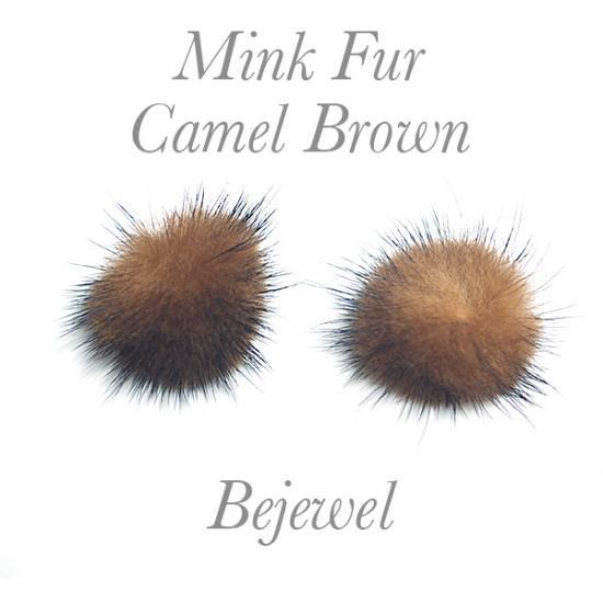 【2個入り】Real Mink Furキャメルブラウンカラー3.5cm|ハンドメイド材料|アクセサリーパーツ