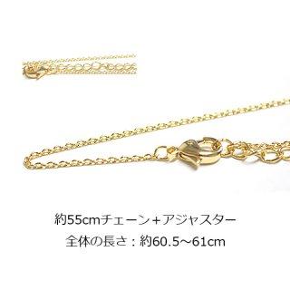 【2個入り】アジャスター&留め具含め約60.5〜61cm(厚み約1mm)ゴールドチェーン