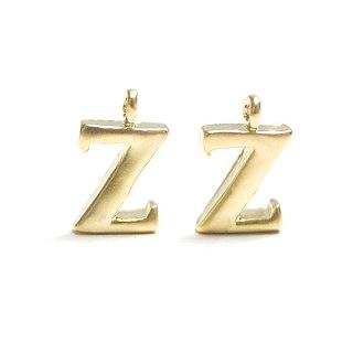 【2個入り】イニシャル明朝体「Z」マッドゴールドチャーム、パーツ