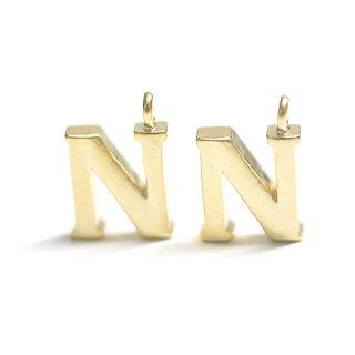 【2個入り】イニシャル明朝体「N」マッドゴールドチャーム、パーツ