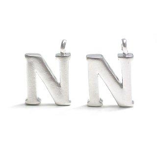 【2個入り】イニシャル明朝体「N」マッドシルバーチャーム、パーツ
