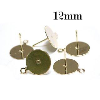【12個入り(6ペア)】12mm円形カン付きゴールドピアス、パーツ