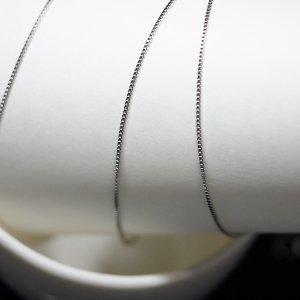 【1メートル 1meter】約0.9mm ボックス BOX 純ロジウムシルバー真鍮チェーン