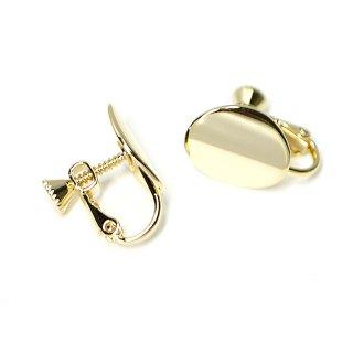 【1ペア】つるんとした楕円形マッドゴールドネジバネイヤリングパーツ