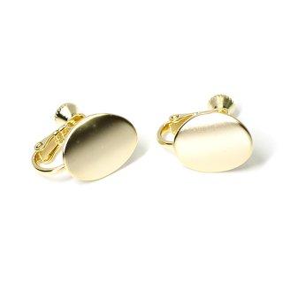【1ペア】つるんとした楕円形のマットゴールドネジバネイヤリングパーツ