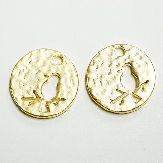 【2個入り】凹凸あるコインモチーフに刻まれた小鳥!マッドゴールドチャーム