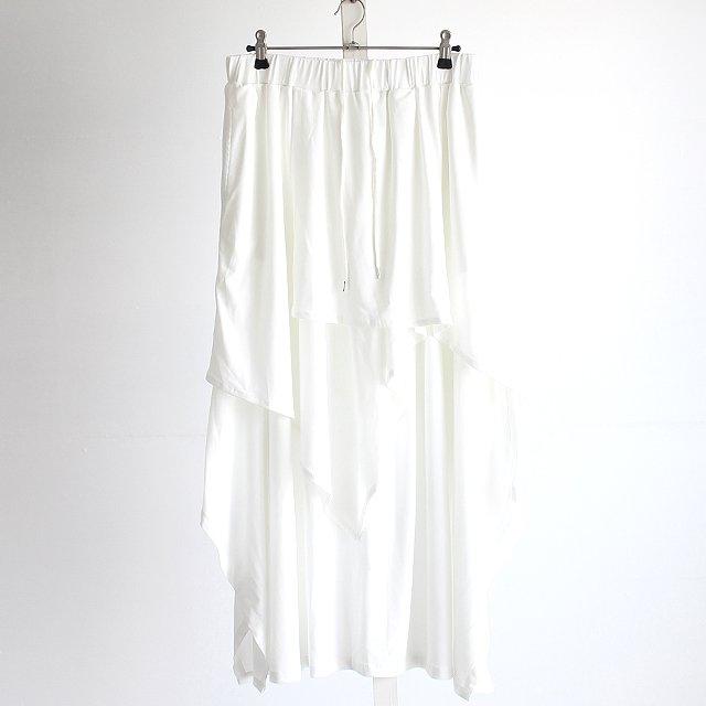 【albino】サイドスリット入りフェイクレイヤードロングスカート