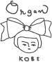 ハレの日のキッズアクセサリーのお店『KOBE ORGAN』