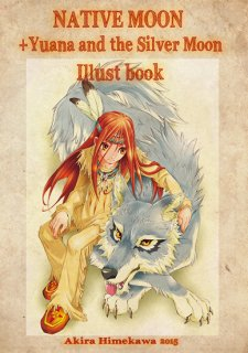 NATIVE MOON +Yuana and the Silver Moon Illust book