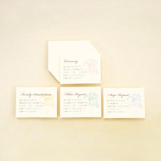 付箋4種セット ロゼ
