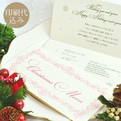 Folding Wreath メニューカード<br/>1セット(10枚パック)