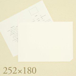 席次表用2中紙252mm×180mm<br/>1セット(10枚パック)