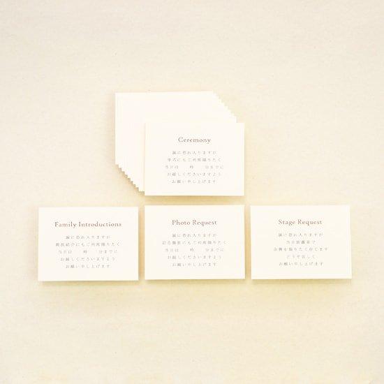 付箋4種セット セピア