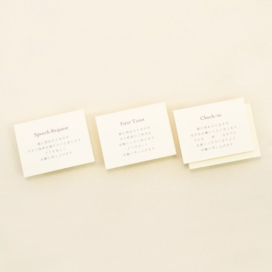 付箋3種セット セピア